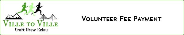 Ville to Ville Craft Brew Relay Volunteer Fee